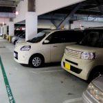 デパートの駐車場料金を無料にする簡単な方法がある