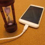 タダで充電 スマホバッテリーの無料充電ができるスポット