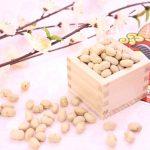 節分の豆まきの作法 邪気を追い払い一年の無病息災を願う