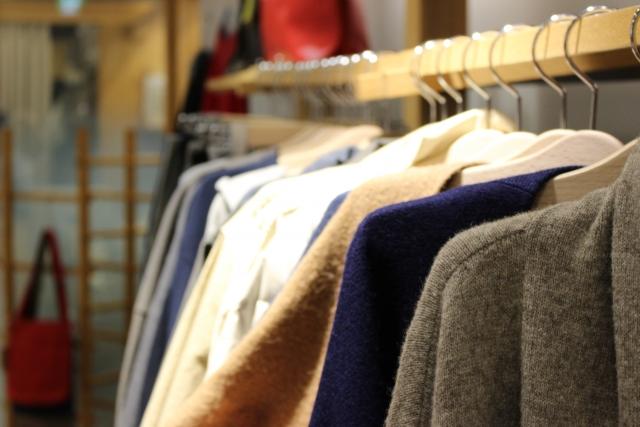ブックオフ 毎月29日は「ブックの日」「服の日」のイベントがお得