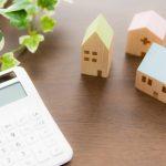 地震保険加入は重要な防災対策の一つ 火災保険だけでは不十分