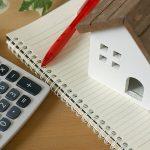 出費が大きい住宅費・固定費・保険料を見直して大きく節約しよう