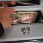 家賃の振込手数料を無料にしよう ネット銀行を使えばいつでもタダ