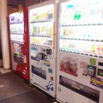 自動販売機設置場所探し ー街を散歩しながら営業して月10万円ー
