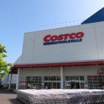コストコ(Costco)買物代行 ーリスクがない確実な副業ー